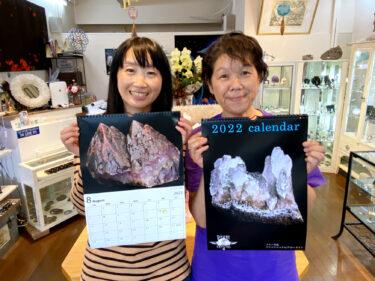 ドゥニ・オリジナルカレンダー2022